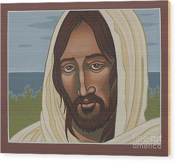 The Galilean Jesus 266 Wood Print by William Hart McNichols