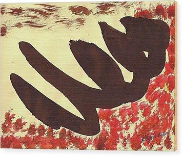 The Ghost Tsunami 03 Wood Print
