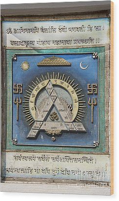 The Hindu Tantra Wood Print
