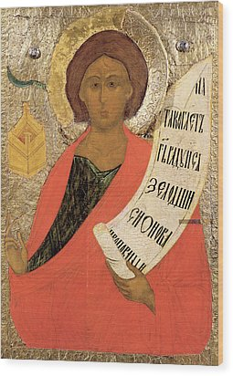 The Holy Prophet Zacharias Wood Print by Novgorod School