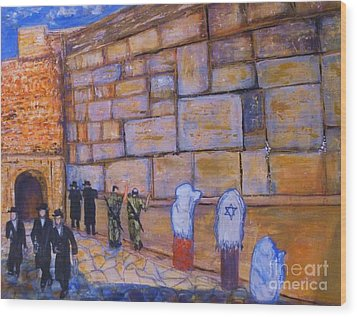 Wood Print featuring the painting The Kotel by Donna Dixon