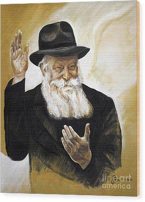The Lubavitcher Rebbe Wood Print by Yael Avi-Yonah