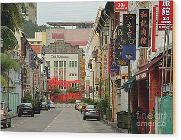 Wood Print featuring the photograph The Majestic Theater Chinatown Singapore by Imran Ahmed
