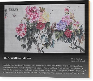 The National Flower Of China Wood Print by Ping Yan
