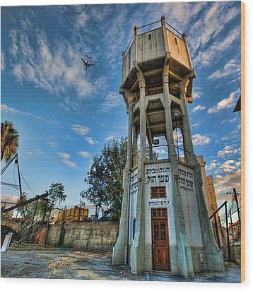 Wood Print featuring the photograph The Old Water Tower Of Tel Aviv by Ron Shoshani