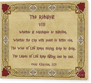 The Rubaiyat Viii Omar Khayyam  Wood Print by Olga Hamilton