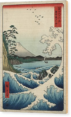The Sea At Satta In Suruga Province Wood Print by Georgia Fowler