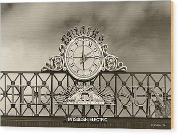 The Sun Orioles Clock - Sepia Wood Print