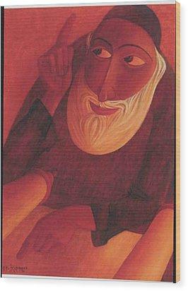 The Talmudist Wood Print