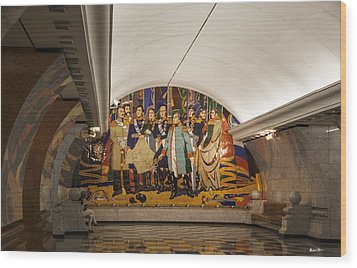 The Underground 2 - Victory Park Metro - Moscow Wood Print by Madeline Ellis