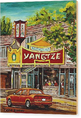 The Yangtze Restaurant On Van Horne Avenue Montreal  Wood Print by Carole Spandau