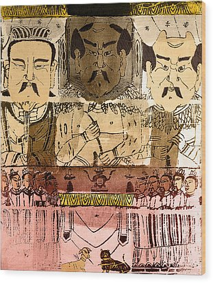 Wood Print featuring the photograph Three Gods, Founders Of Chinese Medicine by Wellcome Images