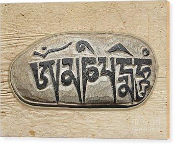 Tibetan Mani Stone - Om Mani Padme Hum Wood Print