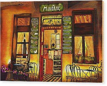 Wood Print featuring the painting Traditional Greek Shop At Skopelos by Persephone Artworks