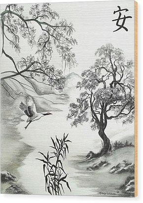 Tranquility W Kona Moringa Wood Print