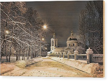 Wood Print featuring the photograph Trinity Church by Gouzel -