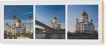 Tryptich - Cathedral Of Christ The Savior Of Moscow City - Features 3 Wood Print by Alexander Senin