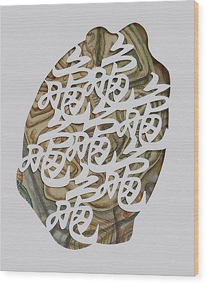 Turtle Shell's Inscription Wood Print