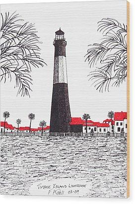 Tybee Island Lighthouse Wood Print by Frederic Kohli