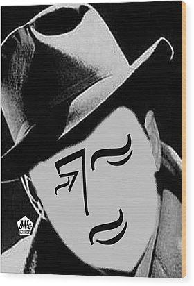 Typortraiture Humphrey Bogart Wood Print by Seth Weaver