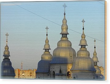 Ucraina..chiesa Wood Print by Halina Nechyporuk