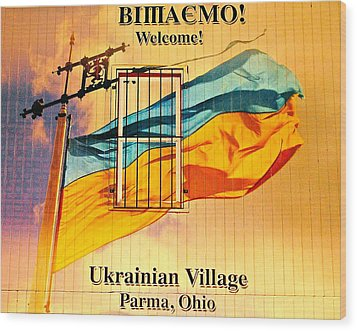 Ukrainian Village Ohio Wood Print by Frozen in Time Fine Art Photography
