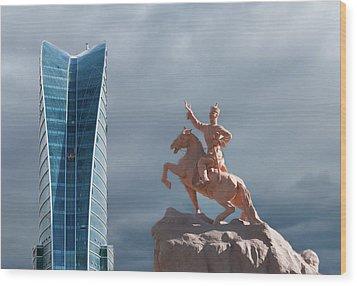 Ulaanbaatar Wood Print by Alan Toepfer