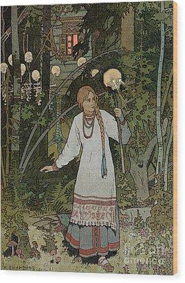 Vassilissa In The Forest Wood Print by Ivan Bilibin