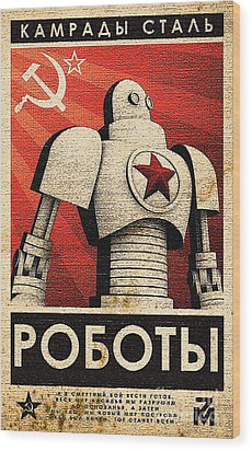 Vintage Russian Robot Poster Wood Print by R Muirhead Art