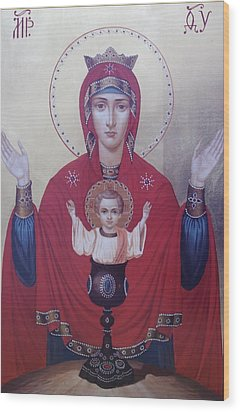 Virgin Mary-inexhaustible Cup Wood Print by Janeta Todorova