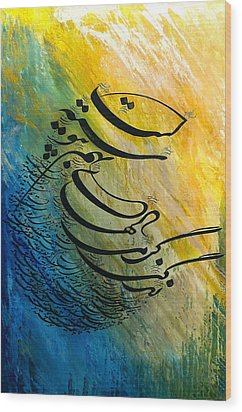 Wood Print featuring the mixed media Life Is Contiguous To Warm Hearts by Shabnam Nassir  Majid Roohafza