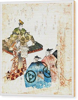 Warrior Hojo Yasutoki 1818 Wood Print by Padre Art