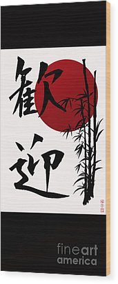 Welcome In Kanji Script Wood Print by Nola Lee Kelsey