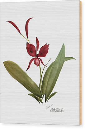 Wild Chinese Orchid #2 Wood Print