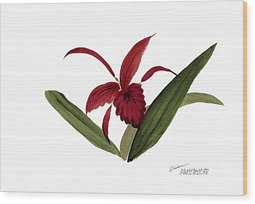 Wild Chinese Orchid #3 Wood Print