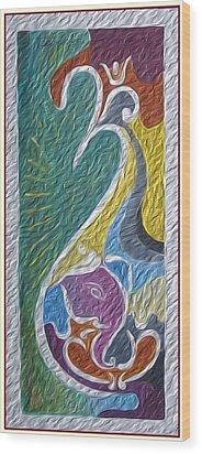 Wisdom And Peace I Wood Print