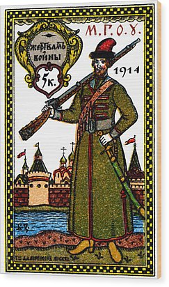 Wwi Russian War Bond Poster Wood Print by Historic Image