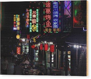 Xitang Nights Wood Print
