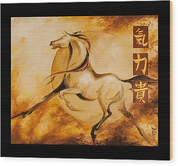 Year Of The Horse 1 Print Wood Print by Dina Dargo