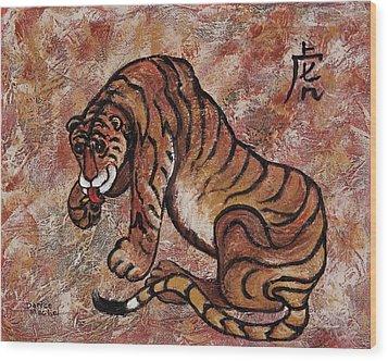 Year Of The Tiger Wood Print by Darice Machel McGuire