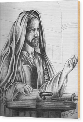 Yeshua In The Temple Wood Print by Marvin Barham