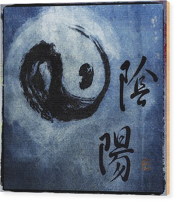 Wood Print featuring the photograph Yin  Yang Brush Calligraphy by Peter v Quenter