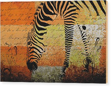 Zebra Art - Rng02t01 Wood Print by Variance Collections