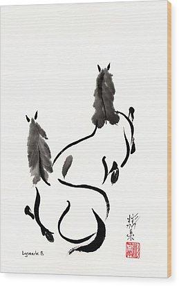 Zen Horses Retired Wood Print by Bill Searle