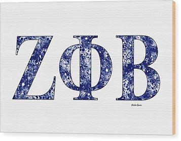 Zeta Phi Beta - White Wood Print