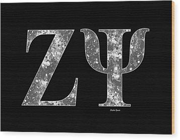 Wood Print featuring the digital art Zeta Psi - Black by Stephen Younts