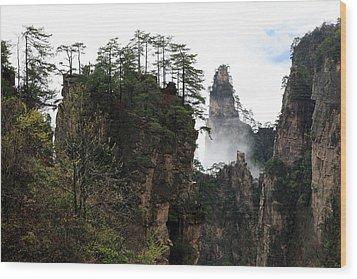 Zhangjiajie National Forest Park In China Wood Print