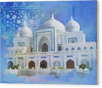 Zulfiqar Ali Bhutto Wood Print by Catf