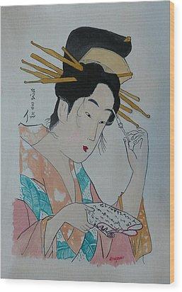 Japan Wood Block  Painting Wood Print by Robert Tarzwell