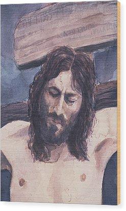 Lamb Of God Wood Print by Chae Min Shim
